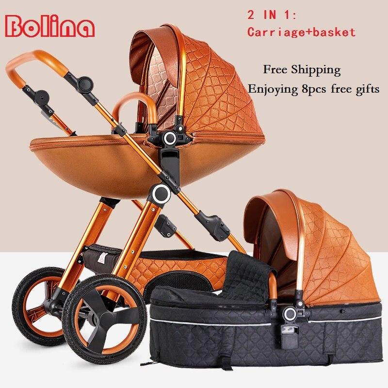 Bolina/Бесплатная доставка Детские коляски Высокая Пейзаж коляска Новинка 2018 года 2 в 1 коляски похожие на Aulon