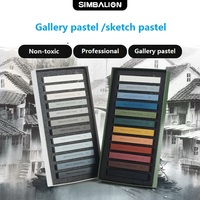 Simbalion HSP 12 Galerie pastell 12 farben set von skizze Meister harte Pastell|Aquarell|   -