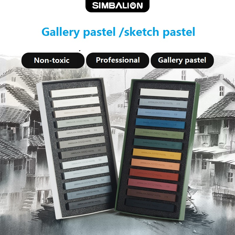 Simbalion HSP-12 Gallery Pastel 12 Colors Set Of Sketch  Masters Hard Pastel