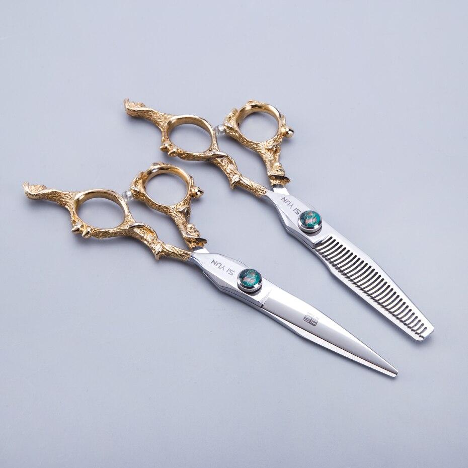 SI YUN 6.0inch (17.00cm) אורך MK60 מודל מספריים - טיפוח השיער וסטיילינג
