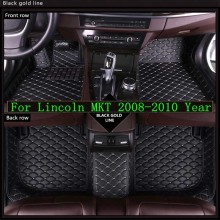 New 3D Leather Car Floor Mats For Lincoln MKT 2008-2010  Custom Auto Foot Pad Automobile Carpet Cover Waterproof Mat