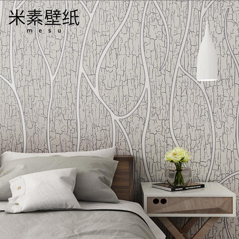 2017 Photo Wallpaper Pintado M Tv Background Wall Paper 3d Three-dimensional Simple Modern Bedroom Wallpaper Stripes Ripple