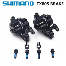 New Shimano Tx805 Brake Mountain Bike Br-tx805 Mechanical Disc Brake Mtb M375 Line Pulling Disc Brakes(China)