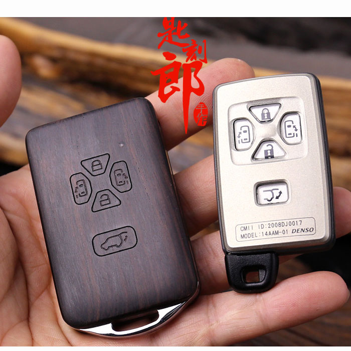 Keyless Entry Remote Control Refit Wooden Car Key Fob Shell Replacement for For vellfire 5 button