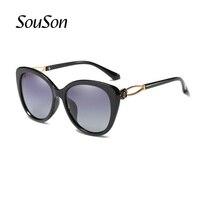 2017 Souson Brand women Sunglasses Polarized Fashion Vintage Sunglass For Women Flower frame With Box 4 colors