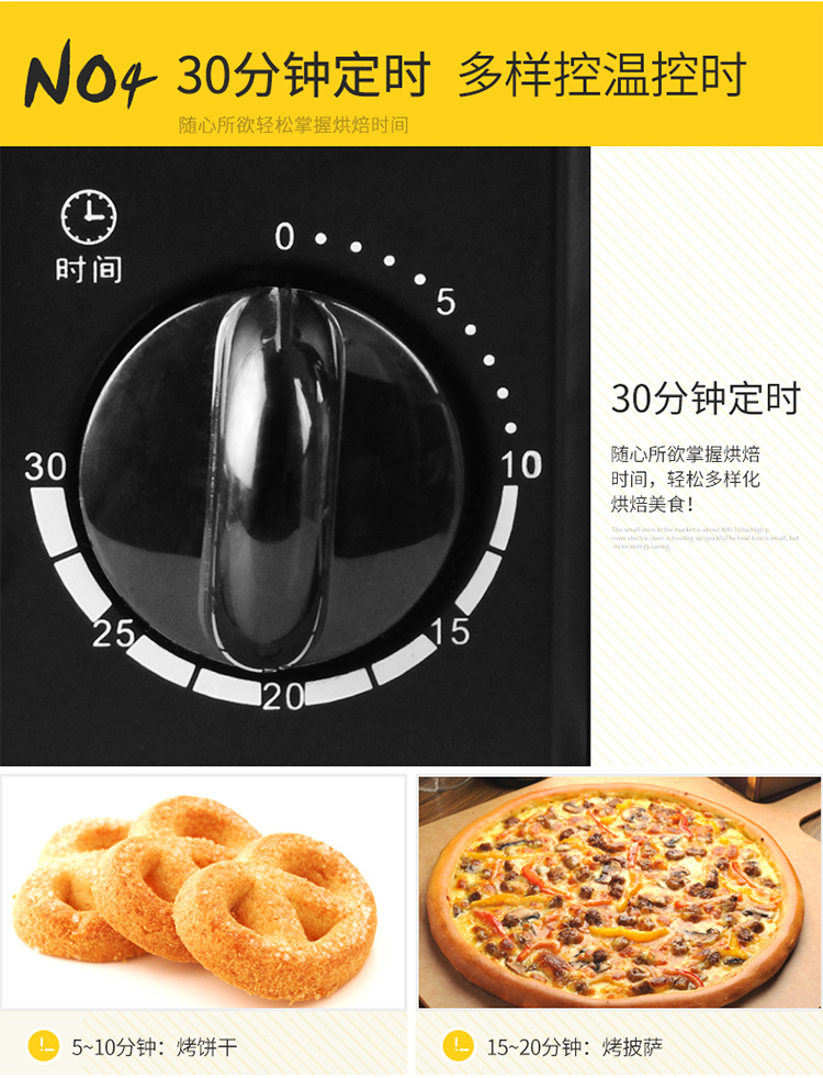 Breakfast Machine Electric Toaster Multi-function Toaster Three-in-one Breakfast Machine Home Automatic Toaster Oven 9