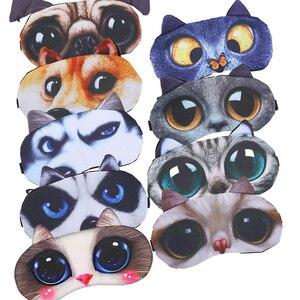 لطيف القط غطاء الوجه عند النوم قناع عين اييشادي غطاء الظل الطبيعي النوم لصقة عين النساء الرجال لينة المحمولة الغمامة السفر Eyepatch ل