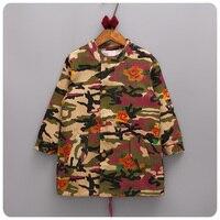 2016 Autumn New Pattern Han Children S Fashion Camouflage Loose Coat Girl Baby Jacket Defence Windbreaker