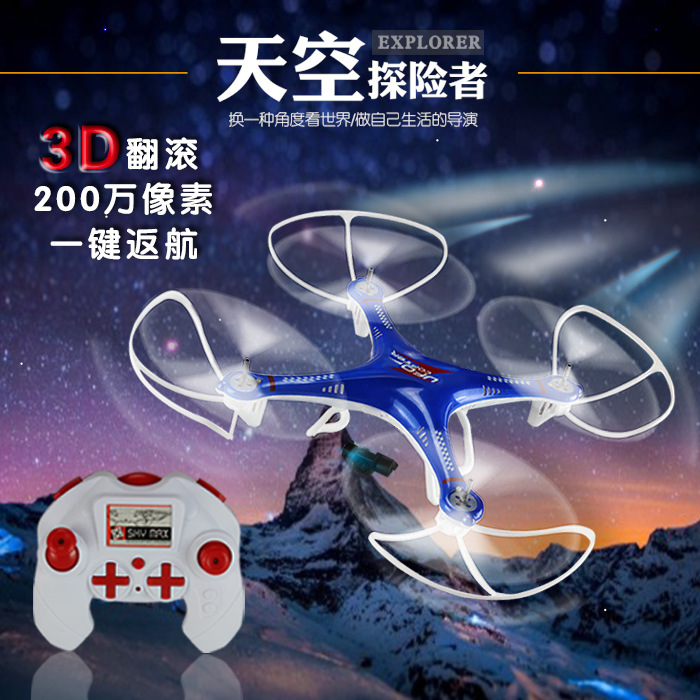 Newest rc drone KC-x7 IMAGE 6-Axis Gryo with FPV Headless monitor RC Quadcopter with 2MP Camera RTF 2.4GHz VS H11D mini drone rc helicopter quadrocopter headless model drons remote control toys for kids dron copter vs jjrc h36 rc drone hobbies