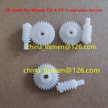 30 зубов, для автомобиля, для мотоцикла, автоматический складной зеркало заднего вида в сборе пластиковые шестерни для 2013 год Mazda M3 CX-5 CX-7 CX-4 автомобиля