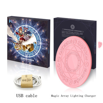 Nightlight Magic Array Lighting Wireless Charger Anime lamp Wireless Charger Magic Practical interesting Christmas Gift
