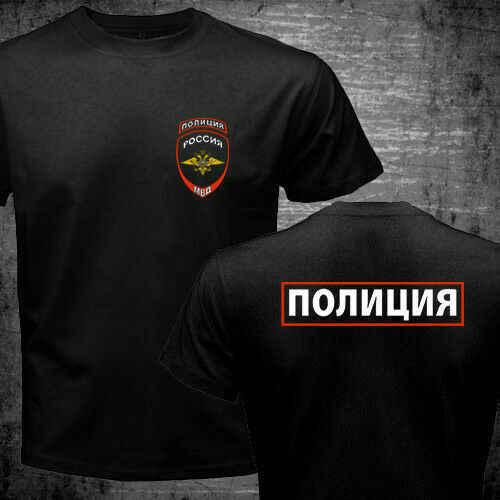 限定新ロシアロシアモスクワ警察部門 MVD ロゴ Tシャツサイズ S-5XL