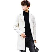 2018 новые белые Для мужчин ветровка Куртки модные Бизнес Повседневное Для мужчин пальто молодых тонкая тепло и комфортно Костюмы размеры S, M, L 3XL