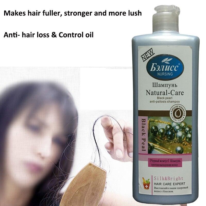 Anti Hair Loss  Natural Plant Essence Anti Dandruff Shampoo Professional Care 500g  Free Shipping шампунь premier hair loss preventive care shampoo