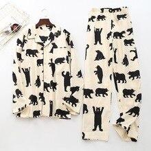 Men's Cotton Animals Printed Pajamas