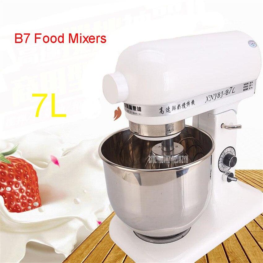 220 V/50Hz B7 multifonctionnel support mélangeur 7L alimentaire mélangeur pâte mélangeur acier inoxydable baril bureau, faire milkshake, remuer, visage