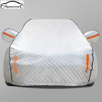 Car cover Four seasons aluminum film plus cotton padded car cover winter car cover hail /weatherproof/sun/snow fit for Benz car