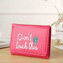 Women Wallets Small Fashion Brand Leather Purse Ladies Card Bag For Women Clutch Women Female Purse Money Clip Wallet 394