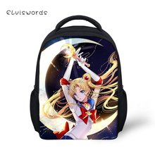 ELVISWORDS How To Train Your Dragon Kids Cartoon Backpacks Small School Bag For Boys Girls Mini Cute Bags Student Bookbag