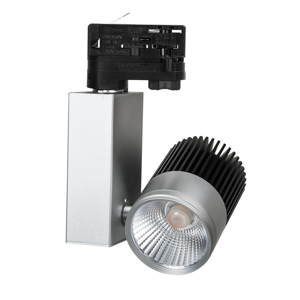 Super Bright Wholesale Retail 20W dimmable COB LED Track