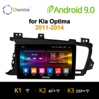 Ownice K1 K2 K3 Octa Core Android 9.0 Car DVD 32G Player for Kia K5 Optima 2011 2015 gps radio stereo head units 4G LTE DAB+