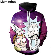 Liumaohua 2018 new funny cartoon rick and morty printing 3D fashion jumpsuit design mens / womens hoodie