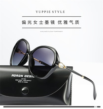 2017 June New Women's Elegant Tac Polarized Sunglasses With Stones,Gift Box Packing