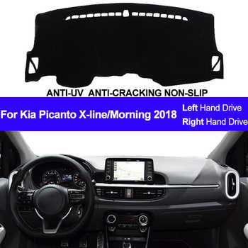 Car Dashboard Cover For Kia Picanto X-line / Morning 2018 Dash Board Dash Mat Pad Carpet Cover Auto Pad Rug Sun Shade Dashmat - DISCOUNT ITEM  50% OFF All Category