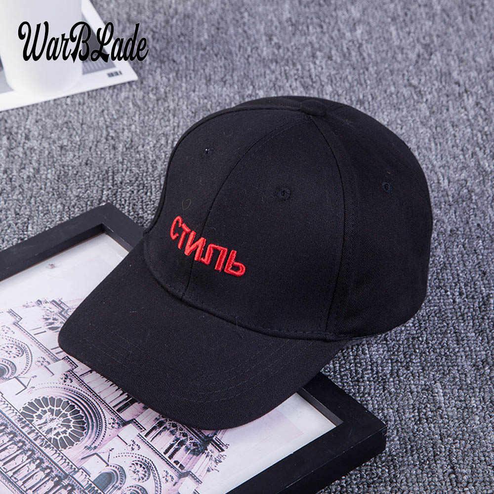 fe4127121 Russian heron preston baseball cap new fashion leeter hats justin ...