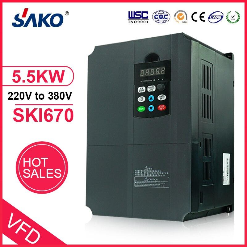 Sako 5.5KW VFD Input 220V 1ph to Output 380V 3ph High Performance Variable Frequency InverterSako 5.5KW VFD Input 220V 1ph to Output 380V 3ph High Performance Variable Frequency Inverter