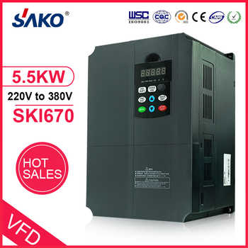Sako 5.5KW VFD Input 220V 1ph to Output 380V 3ph High Performance Variable Frequency Inverter - DISCOUNT ITEM  24% OFF All Category