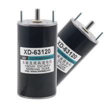 1pcs XD-63120 12V24V Permanent magnet DC motor 180W high speed small motor speed motor is reversed, speed 2100/4200 rpm 116*63MM