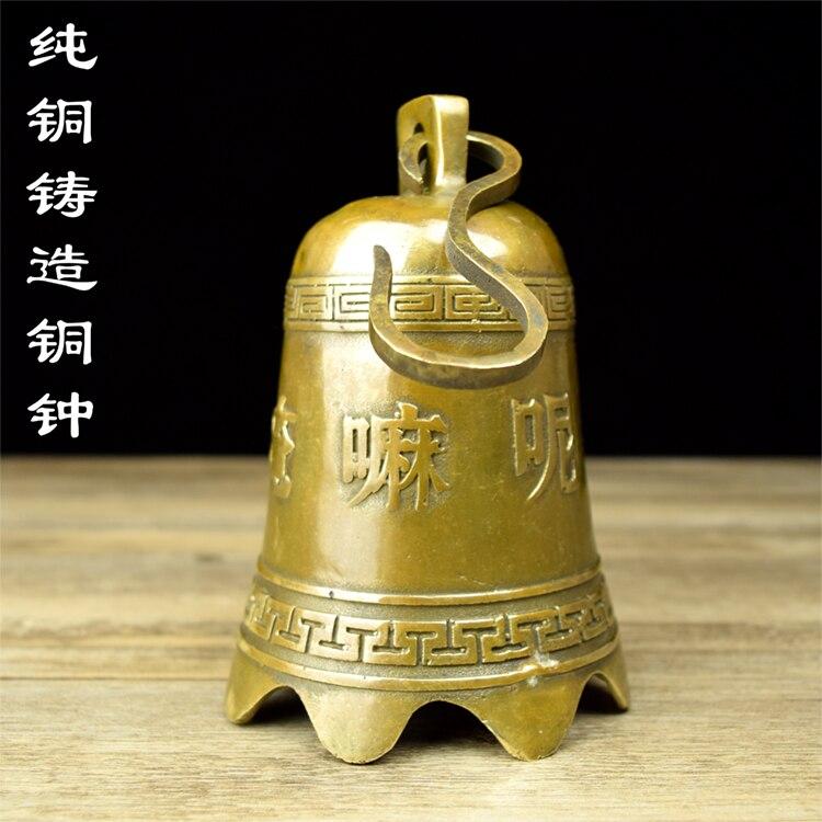 Cloche Pure trompette six mantra horloge Fozhong fonte laiton Antique ancienne pagode cloche carillons consécration