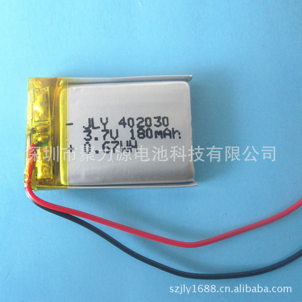Supply Polymer Lithium Battery 402030 3.7V 042030PL 180MAH