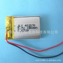 Supply polymer lithium battery 402030 3.7V 042030PL 180MAH
