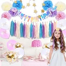 купить Unicorn Birthday Party Decor Rainbow  Happy Birthday Banner Balloons DIY Pom Pom Flower Iridescent Party Supplies по цене 886.35 рублей