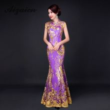 Fishtail Lace Modern Cheongsam Gold Thread Embroidery Sequins Long Qipao Traditional Chinese Dress Robe Chinoise Evenig Gown YQP