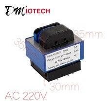Микроволновая скидки печь силовой трансформатор ac до / в
