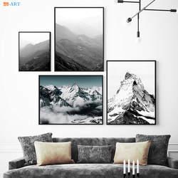 Современные книги по искусству Mountain туман Постеры-холсты и принты природа живопись настенные панно для Гостиная Декор на стену для дома