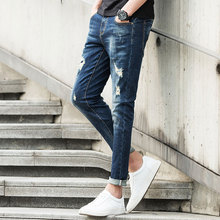 White Button Jeans Men Denim Blue Ripped Jeans Trousers 29-40 High Quality Cotton Mens Brand Dsel Jeans