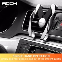 ROCK Autobot M Mobile Vent Phone Car Holder for iPhone Samsung Car ABS Material Air Outlet Adjustable Car Phone Stand