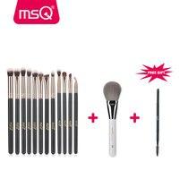 MSQ Профессиональные Тени для век Макияж Кисти Набор Пудра pincel maquiagem составляют щетки Комбинации