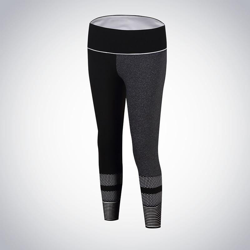 SYPREM Yoga Pantolon Yüksek Kaliteli Ince Koşu Spor Tayt Ultra - Spor Giyim ve Aksesuar - Fotoğraf 2