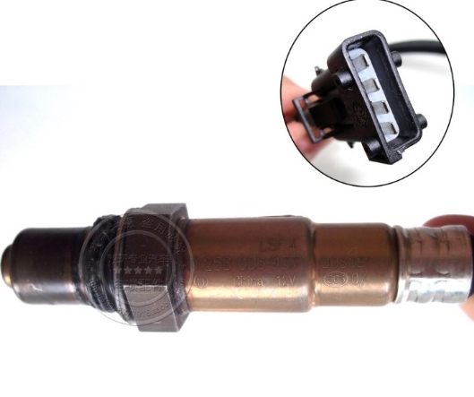Lambda Sensor for CHANA BENBEN CHERY A1 1.3 A3 Hatchback 1.6 A5 1.6 EASTAR CROSS 2.0 QIYUN 5 1.8 TIGGO OE#0258006937