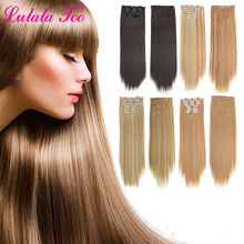 Straight Clip in Hair Extensions Synthetic Long Full Head Hair Extent 16 Clip High Temperature Fiber Black Brown Fake Hairpiece недорого