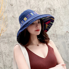 Striped Sun Hat Summer Women Double-sided Foldable Cotton Linen Beach Hats Big Wide Brim Sunscreen Female Bucket hat