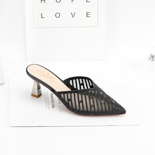 Pointed Rhinestone Pierced Sandals and Slippers Female 2019 Summer New Elegant Baotou with Women's Shoes Mesh Stiletto Sandals