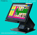 China factory cheap android pos system price