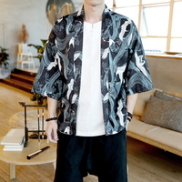 2018 In National Customs Printing Cardigan No Fade Japanese Style Chinese Clothes Money 1 Pond cotton personality size M 5XL