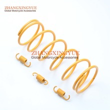 HIGH PERFORMANCE CLUTCH AND TORQUE SPRINGS 1500RPM COMBO for GY6 152QMI 157QMJ GY6 125cc 150cc SCOOTER